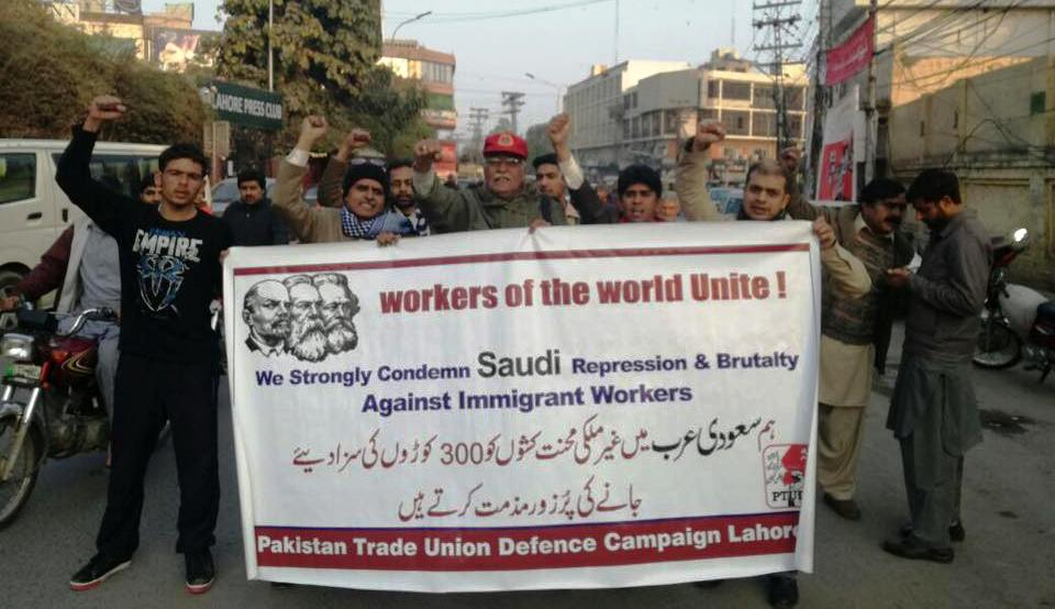 PTUDC-Lahore-protest-against-Saudi-government
