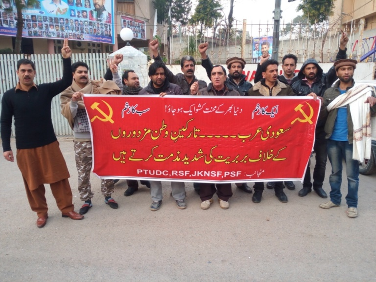 PTUDC-Rawalpindi-protest-against-Saudi-government